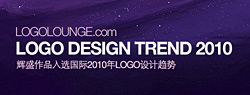 Chinese design agency